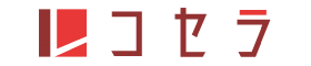 【公式】レコセラ | 介護記録のクラウドサービスを株式会社スカイが 開発しました。